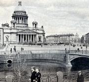 фото старого петербурга - исаакиевская площадь