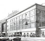 фото старого петербурга - дк Ленсовета
