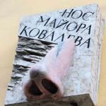 нос майора майора ковалева